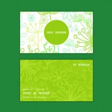 绿色清新植物名片