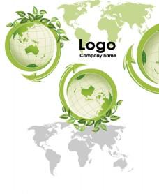 绿色地球科技名片