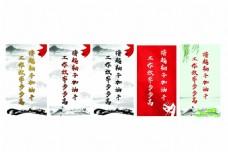 撸起袖子加油干企业文化展板海报