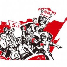 五一劳动节人民海报