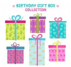 6款创意生日礼盒矢量素材