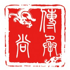 logo设计玉玺图样