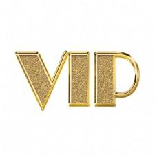 金色VIP艺术字体png元素
