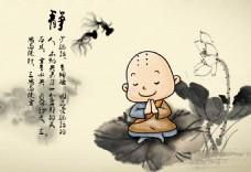 静《五字箴言明信片系列》