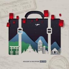 创意旅行箱旅行插画