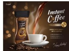 香浓咖啡商业插画