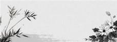 中国风水墨树枝背景图