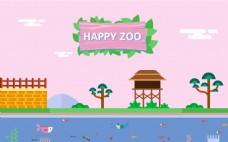动物园插画