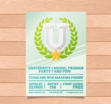彩色大学音乐派对宣传单矢量图