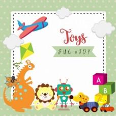 儿童玩具矢量背景