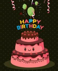 生日蛋糕矢量背景