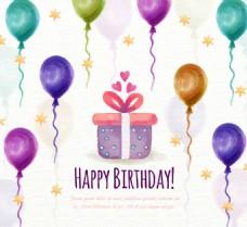 水彩绘生日礼盒和气球矢量