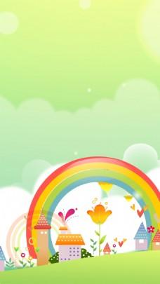 彩虹校园H5背景素材