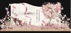 粉色新中式迎宾区婚礼效果图