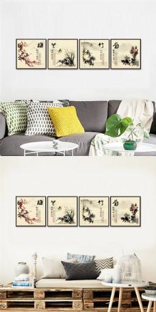 复古水墨梅兰竹菊装饰画设计