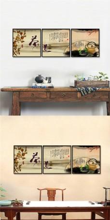 创新中国风茶道无框画设计