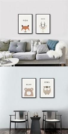 可爱动物无框画