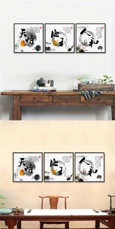 创意拼接谚语装饰画设计