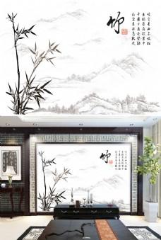 中国风水墨竹子背景墙