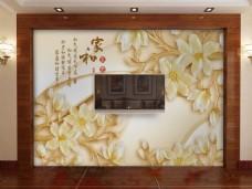 中式风格电视背景墙全景样机
