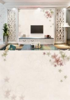 现代简约淡雅花朵透明质感背景墙