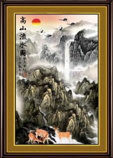高山流水图装饰画