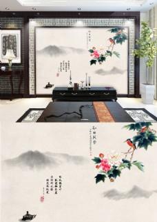 中国风芙蓉花山水花鸟画写意风景背景墙