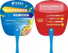 中国电信宽带新装和续费