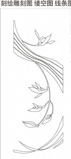 缕空雕刻图 缕空线条画 缕空图