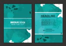 创意水彩背景企业宣传单
