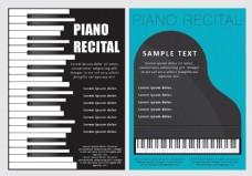 时尚钢琴培训宣传单