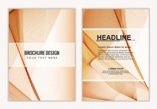时尚企业宣传单