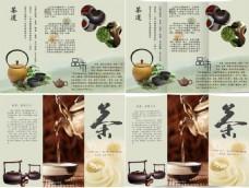 茶类3折页设计