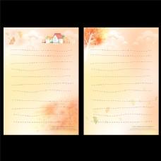 粉色梦幻银杏叶子信纸设计