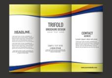 企业宣传三折页