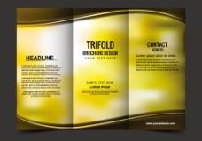 企业介绍宣传单折页