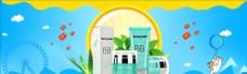 淘寶護膚品BB霜廣告