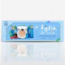 淘宝天猫京东夏季海报暑期夏季海报banner