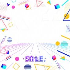 优惠促销几何元素海报主图背景素材psd