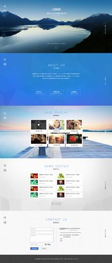 简约网站首页设计