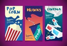 扁平电影院宣传促销海报设计