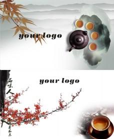 中国风茶壶名片