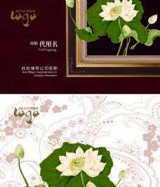 中国风荷花名片