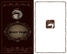 时尚咖啡名片设计