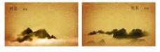 古典中国风名片背景