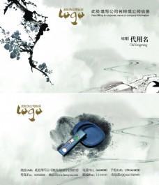 个性中国风名片