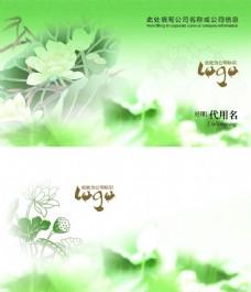 绿色淡雅名片设计