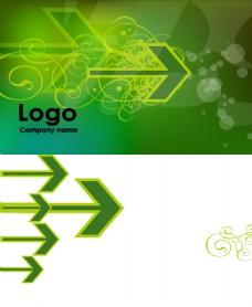 绿色创意个性名片