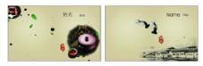古典中国风名片