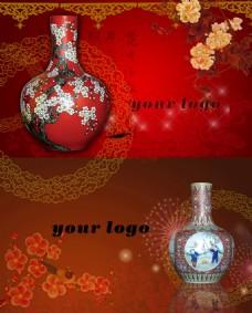 中国风陶瓷名片